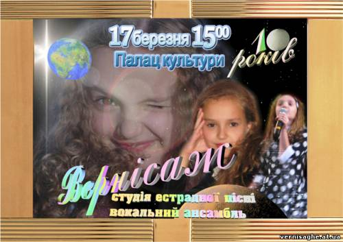 http://vernisaghe.at.ua/_ph/6/2/725114231.jpg
