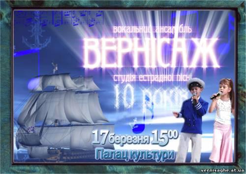 http://vernisaghe.at.ua/_ph/6/2/851599096.jpg