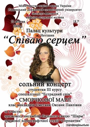 http://vernisaghe.at.ua/_ph/7/2/389608341.jpg
